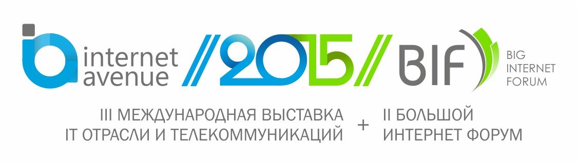 ИнтернетАвеню_лого 3