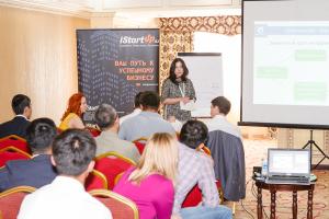 iMIX-2015 - V Международная Казахстанская Интернет-конференция