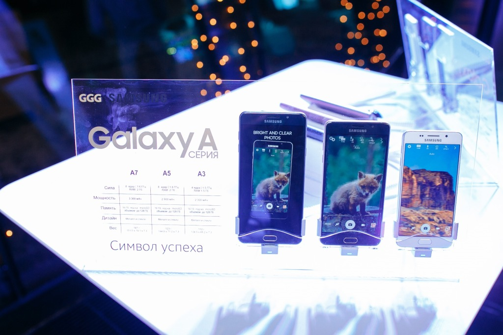 Samsung Galaxy A-серии 2016 в РК