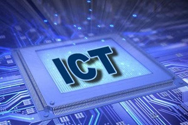 ИКТ-Форум BIT-2016 пройдет 23 июня в Алматы