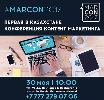 Marcon_2