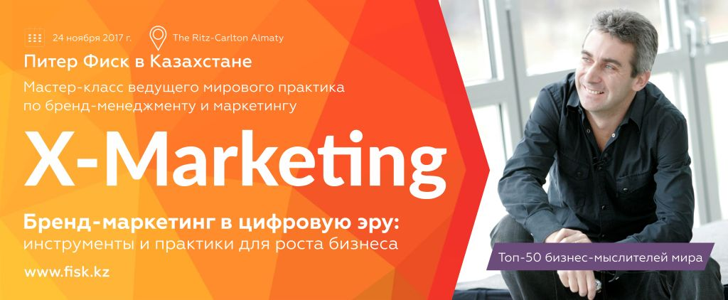 Poster_PFisk_FB