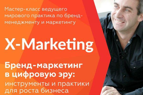 Poster_PFisk_Insta
