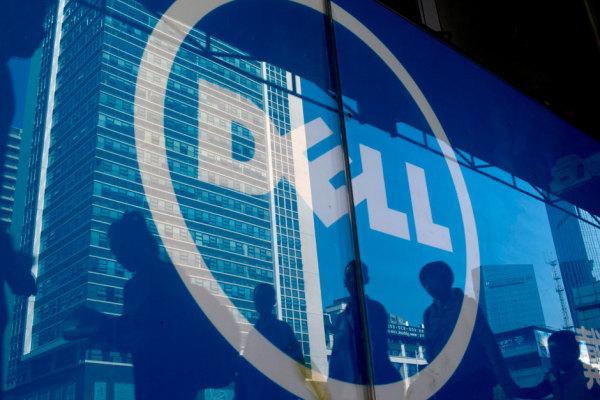 Dell Technologies сделало прогнозы до 2030 года