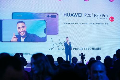 Huawei представила Huawei P20 и Huawei P20 Pro