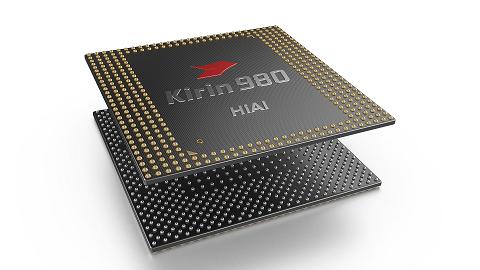 Huawei представила самый мощный в мире процессор Kirin 980