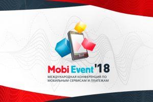 MobiEvent'18
