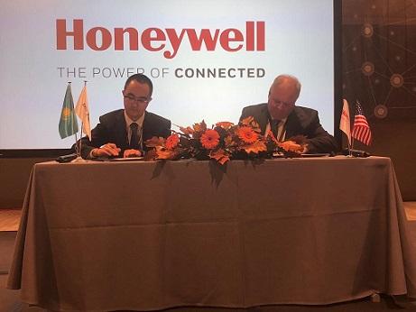 Honeywell и ERG подписали знаковое соглашение