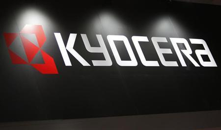 A logo of Kyocera Corp. is seen at Wireless Japan 2012 in Tokyo