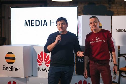 В Алматы обсудили тренды мобильной разработки
