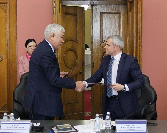 HONEYWELL откроет новый центр автоматизации в Казахстане