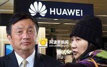 Основатель Huawei Жэнь Чжэнфэй: Они арестовали мою дочь, чтобы сломить мою волю