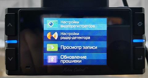 Правила обновления прошивок для автоэлектроники