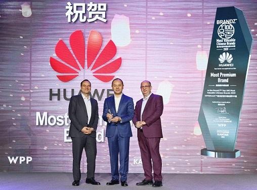 Компания HUAWEI укрепила свои позиции в рейтинге самых дорогих брендов мира BrandZ