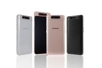 Samsung выводит на рынок РК новый инновационный смартфон
