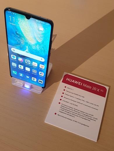 Huawei Mate 20 X с поддержкой 5G