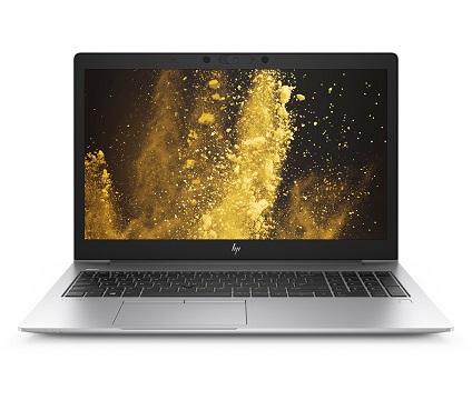 HP EliteBook 850 — безопасность бизнеса прежде всего!