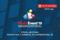 MobiEvent'19