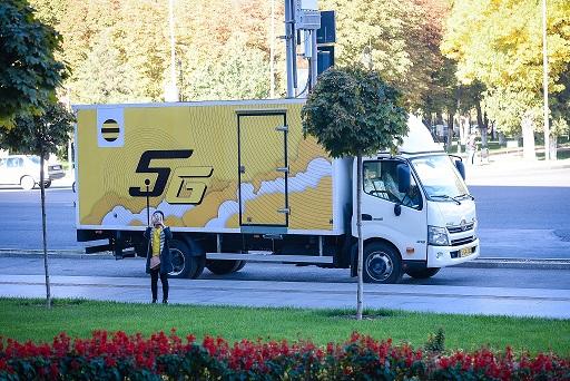 5G пилотную сеть запустил в Казахстане Beeline