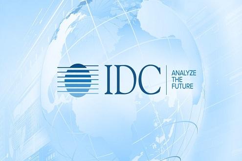 IDC Future of Work Forum 2020 прошел в Алматы