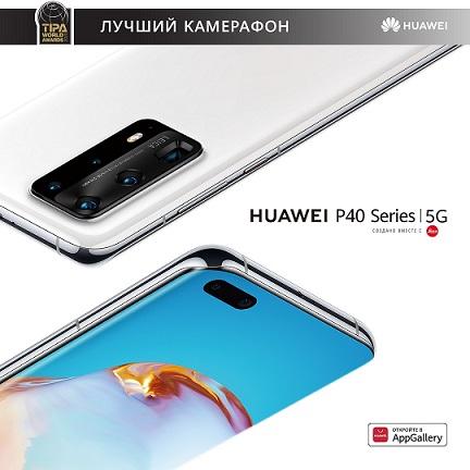 TIPA World Awards 2020: Huawei P40 Pro лучший камерофон