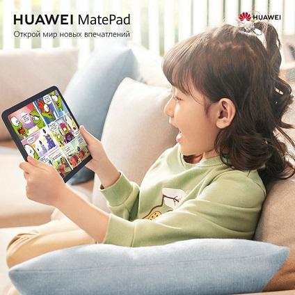 Huawei MatePad скоро поступят в продажу в Казахстане
