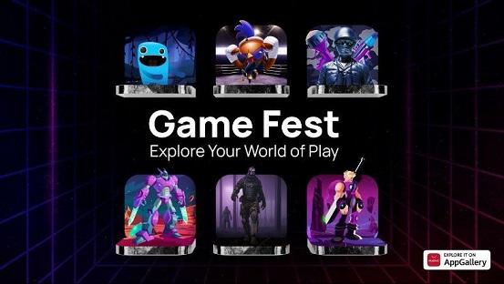AppGallery Game Fest - HUAWEI запустила игровую кампанию