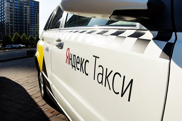 """""""Яндекс.Такси"""" обязали прекратить свою деятельность в Казахстане"""