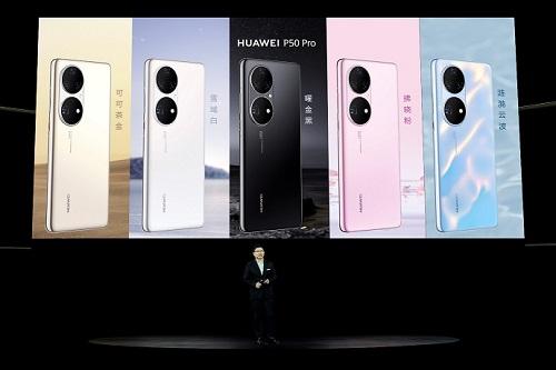 HUAWEI P50 - Huawei представила новую серию смартфонов в Китае