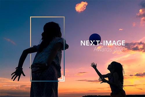 HUAWEI NEXT-IMAGE Awards 2021 - стартует ежегодный конкурс мобильной фотографии