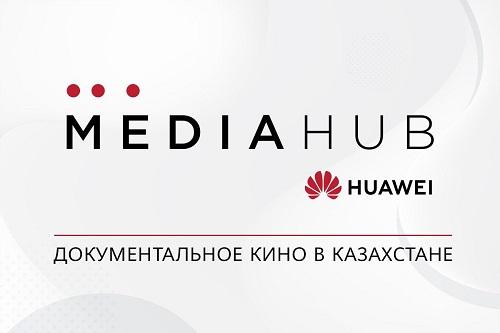 Как снимают казахстанское документальное кино