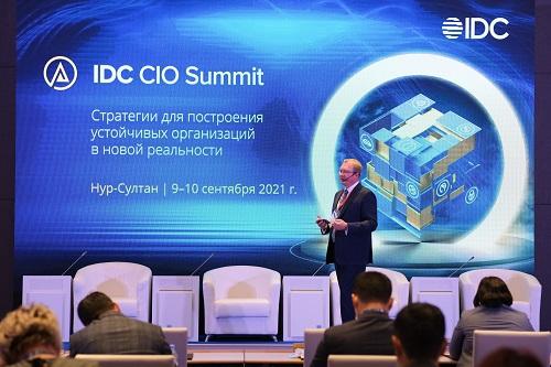 IDC CIO Summit 2021: Построение устойчивых организаций в новой реальности