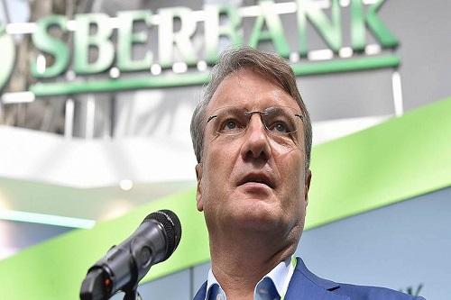 ВЭФ: Российский банк будет помогать Казахстану в цифровой трансформации