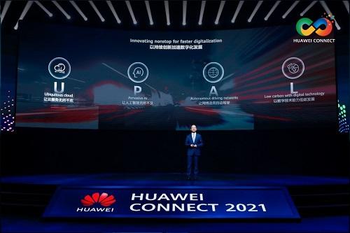 HUAWEI CONNECT 2021: Погружение в цифровые технологии