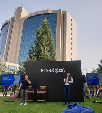 BTS Digital поделилась планами по созданию платформы цифрового правительства РК