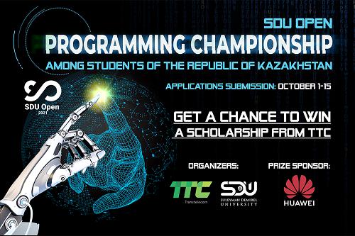 SDU Open 2021 пройдет онлайн на Codeforces.com